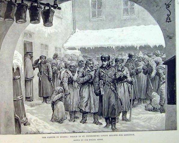 Жизнь крестьян до 1917-го