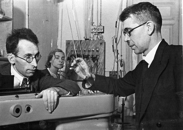 Научный рывок 1930-х