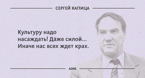 Обезьяны не читают. Сергей Капица