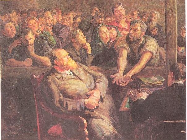 Жизнь рабочих век назад
