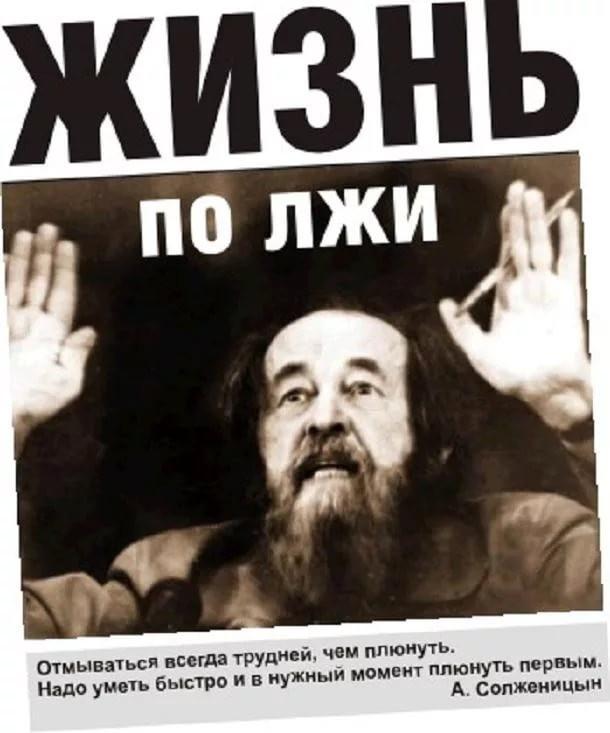 По сталинским лагерям с документами в руках. 1594.jpeg