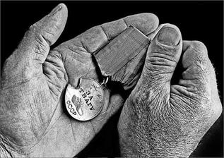 """Самая дорогая медаль - """"За отвагу"""""""