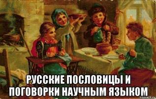 """""""Читаю и перевожу со словарем"""""""