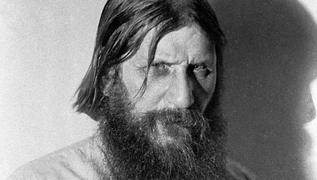 Пророчество Григория Распутина