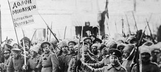 Цена революции 1917 года
