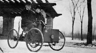 Генри Форд и муза