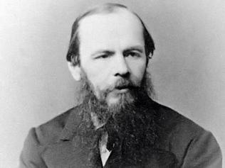 Достанем Достоевского