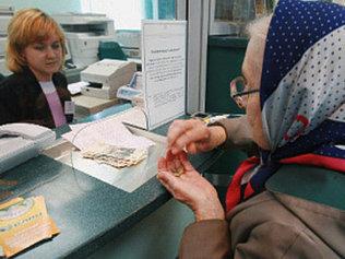 Россияне без пенсий