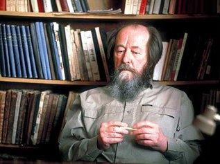 Год Солженицына грядёт