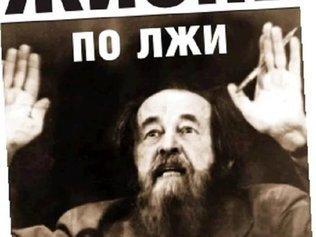 По сталинским лагерям с документами в руках