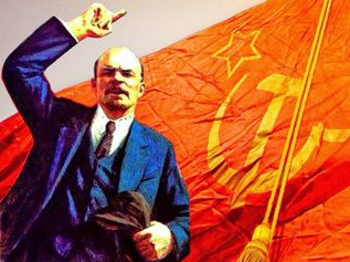Государство после революции
