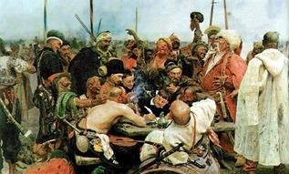 Ответ запорожцев султану