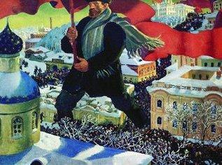 Истоки большевизма