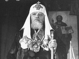 Патриарх Алексий I на похоронах Сталина