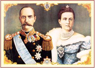 Монархия - дело тонкое