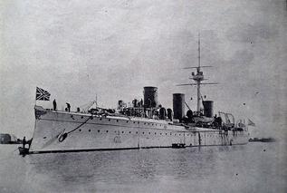 Памяти геройских кораблей