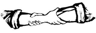 Рукопожатие как гарантия безопасности