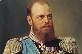Александр III: покровитель искусств